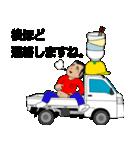 黄色いヘルメット3(個別スタンプ:29)