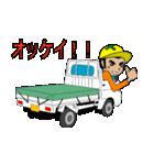 黄色いヘルメット3(個別スタンプ:30)
