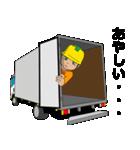 黄色いヘルメット3(個別スタンプ:36)