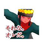 それなオールスターズ★(個別スタンプ:08)