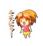 それなオールスターズ★(個別スタンプ:09)