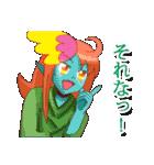 それなオールスターズ★(個別スタンプ:14)