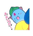 それなオールスターズ★(個別スタンプ:22)