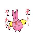 それなオールスターズ★(個別スタンプ:25)