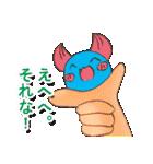 それなオールスターズ★(個別スタンプ:34)