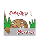 それなオールスターズ★(個別スタンプ:38)