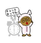 即答が命のタヌキ君◆とり急ぎの返信!(個別スタンプ:8)