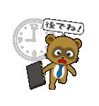 即答が命のタヌキ君◆とり急ぎの返信!(個別スタンプ:9)