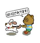 即答が命のタヌキ君◆とり急ぎの返信!(個別スタンプ:35)