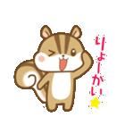 おはなしリスさん☆(個別スタンプ:02)