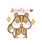 おはなしリスさん☆(個別スタンプ:03)