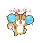 おはなしリスさん☆(個別スタンプ:04)