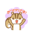 おはなしリスさん☆(個別スタンプ:05)