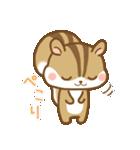 おはなしリスさん☆(個別スタンプ:06)