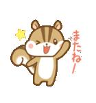 おはなしリスさん☆(個別スタンプ:07)