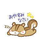 おはなしリスさん☆(個別スタンプ:08)