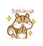 おはなしリスさん☆(個別スタンプ:10)