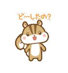 おはなしリスさん☆(個別スタンプ:13)