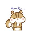 おはなしリスさん☆(個別スタンプ:14)