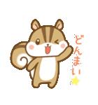 おはなしリスさん☆(個別スタンプ:15)