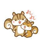 おはなしリスさん☆(個別スタンプ:16)