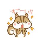 おはなしリスさん☆(個別スタンプ:18)