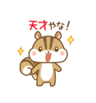 おはなしリスさん☆(個別スタンプ:19)
