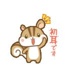 おはなしリスさん☆(個別スタンプ:21)