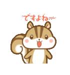 おはなしリスさん☆(個別スタンプ:23)