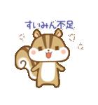 おはなしリスさん☆(個別スタンプ:27)