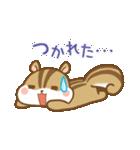 おはなしリスさん☆(個別スタンプ:28)
