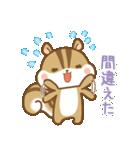 おはなしリスさん☆(個別スタンプ:30)
