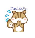 おはなしリスさん☆(個別スタンプ:31)