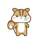 おはなしリスさん☆(個別スタンプ:32)