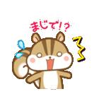 おはなしリスさん☆(個別スタンプ:33)