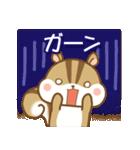 おはなしリスさん☆(個別スタンプ:35)