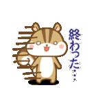おはなしリスさん☆(個別スタンプ:36)