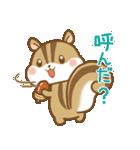 おはなしリスさん☆(個別スタンプ:39)