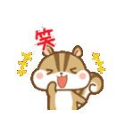 おはなしリスさん☆(個別スタンプ:40)
