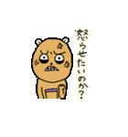 クマくま族(個別スタンプ:01)