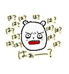 クマくま族(個別スタンプ:02)