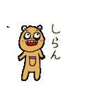 クマくま族(個別スタンプ:03)