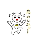 クマくま族(個別スタンプ:04)