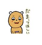 クマくま族(個別スタンプ:05)
