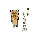 クマくま族(個別スタンプ:07)