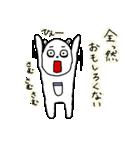 クマくま族(個別スタンプ:08)