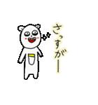 クマくま族(個別スタンプ:26)