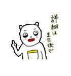 クマくま族(個別スタンプ:39)