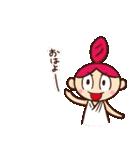 チャンスちゃん(個別スタンプ:1)