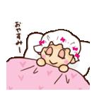 チャンスちゃん(個別スタンプ:2)